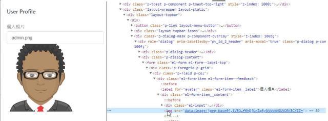 axios 跨域(CORS)取得 spring boot 的圖片並顯示於 vue 前端網頁