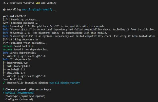 Vuetify SPA 開發