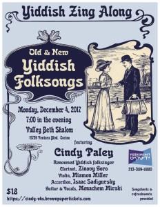 2 Yiddish Zing Alongs