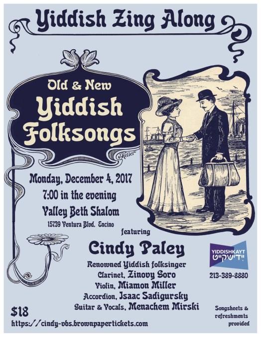 Yiddish Zing Along_Dec4