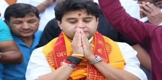 Jyotiaditya Sindhiya