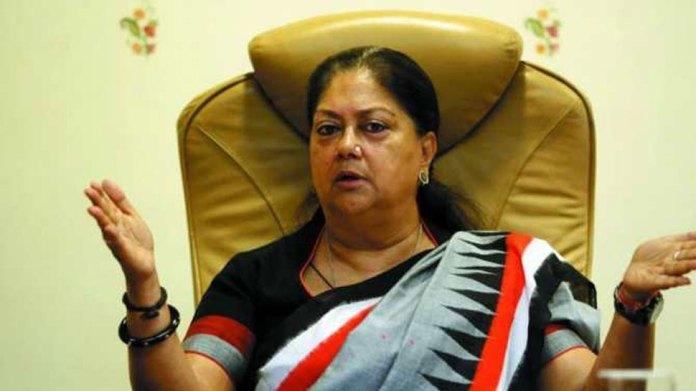 320040 Vasundhra Raje
