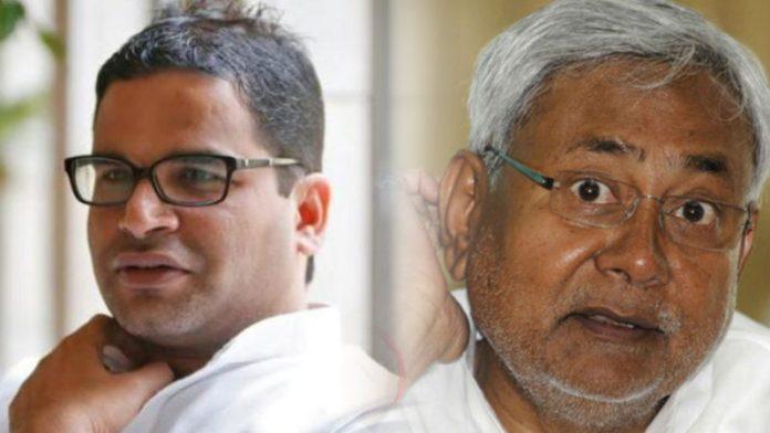 (पीके) प्रशांत किशोर ने साधा नीतीश कुमार पर निशाना