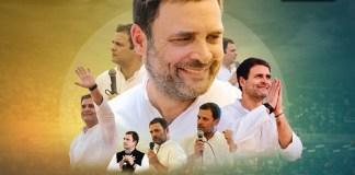 Rahul Gandhi Birthday Special (राहुल गांधी)