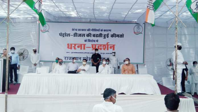 Congress youth office