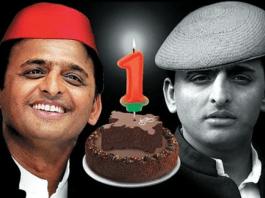 Akhilesh Yadav Birthday (अखिलेश यादव जन्मदिन)