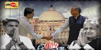 Ashok Gehlot v/s Sachin Pilot