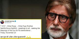 Amitabhh Bachchan