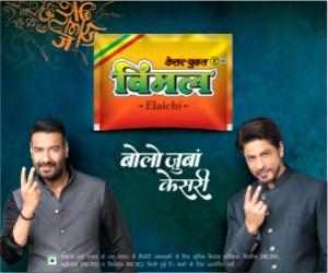 हिंदी में भारत के ताज़ा राजनीतिक समाचार.,Best Hindi Political News Portal in India