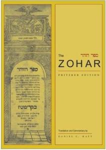 zohar-4