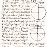 Omar_2-mat