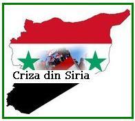 Siria Cover
