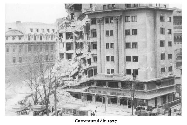 cutremur_1977-0