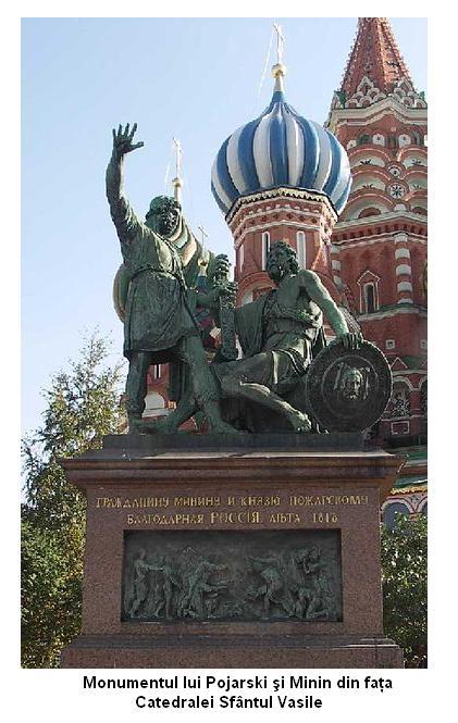 Rusia-3