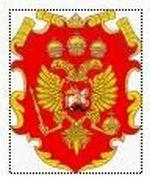 Romanov-1