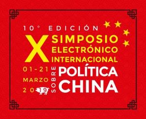 Arranca la X edición del Simposio Electrónico Internacional sobre Política China