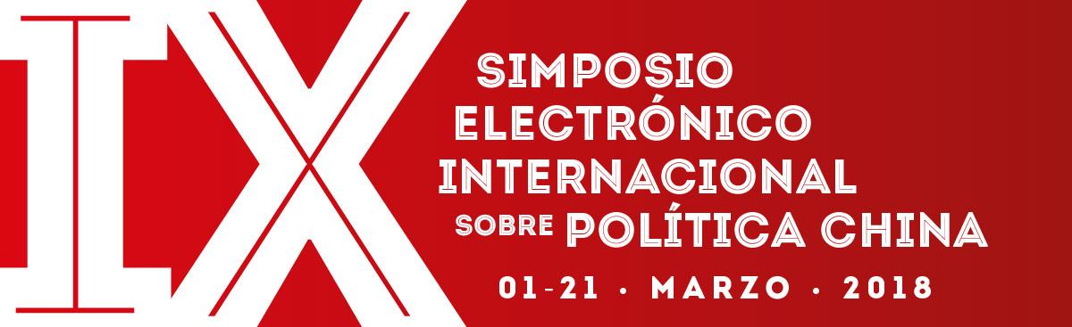 IX Simposio Electrónico Internacional sobre Política China