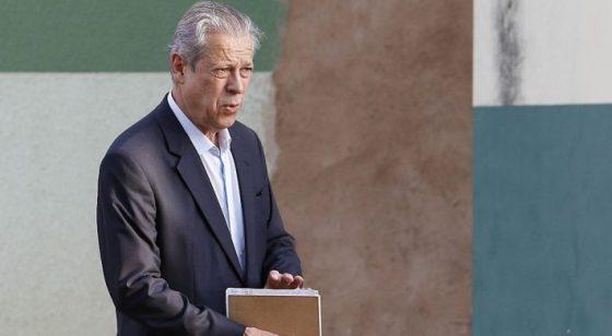Ex-ministro José Dirceu diz estar aflito com risco de prisão na Lava Jato