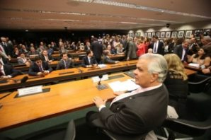 Comissão de Ética analisa caso de Eduardo Cunha. Foto: André Dusek/Estadão