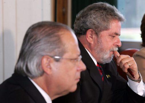 Resultado de imagem para Lava Jato pede inquérito sobre conta de propinas atribuída a Dirceu e Lula na Espanha