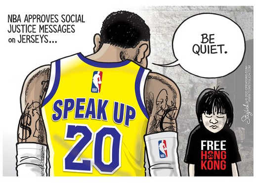 nba social justice messages on jerseys shut up to free hong kong