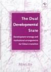 dual development