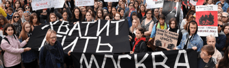 """Comparative Politics Workshop: Janet E. Johnson, """"Social Forces, Gender, and Informality in Electoral Authoritarian Policymaking: The Politics of Domestic Violence in Russia"""" Wednesday, September 18th, 4:15pm"""
