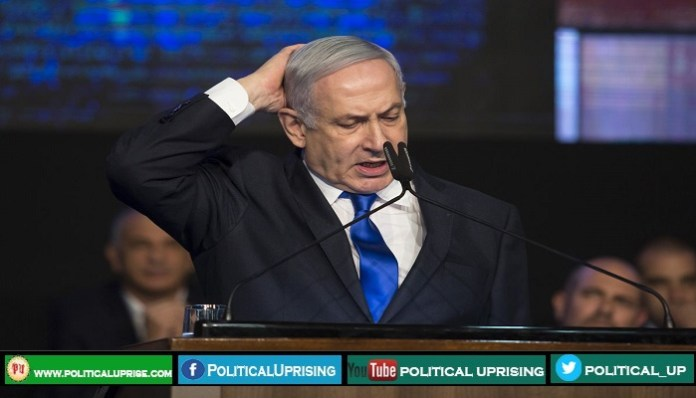 Netanyahu indicted for bribery and fraud charges