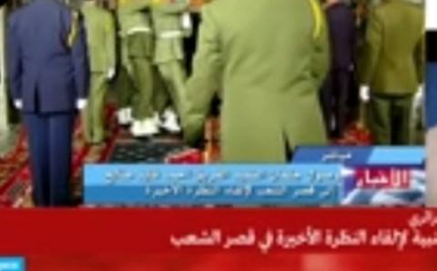 الجزائر: إلقاء النظرة الأخيرة على جثمان الفريق قايد صالح في قصر الشعب قبل دفنه ظهر الأربعاء