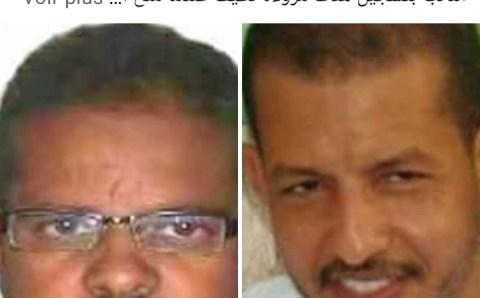 اللقاء (الودي) الذى جمع اليوم بين النائب سلام ولدعبدالله والشاعر التقي ولدالشيخ