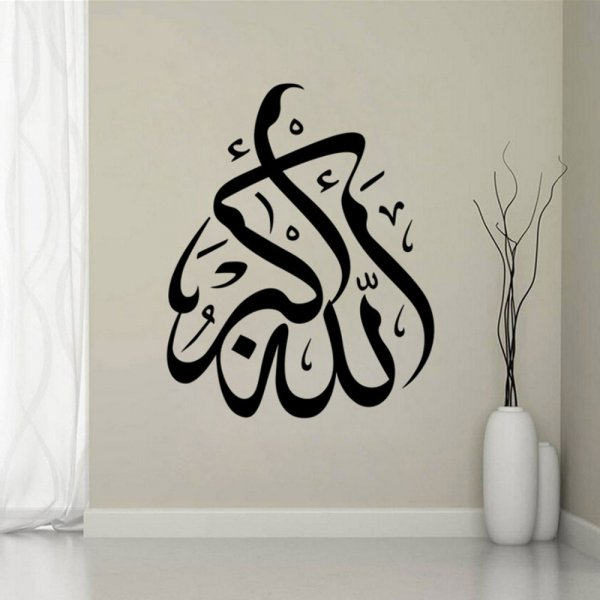 العربية اللغة الأعظم؟
