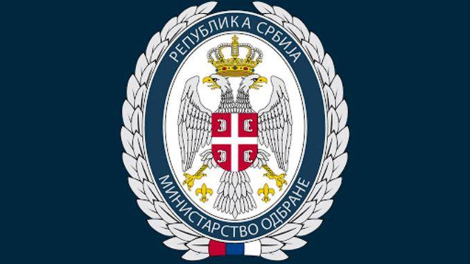 Ministarstvo odbrane podnelo krivičnu prijavu protiv Boška Obradovića zbog pozivanja na državni udar
