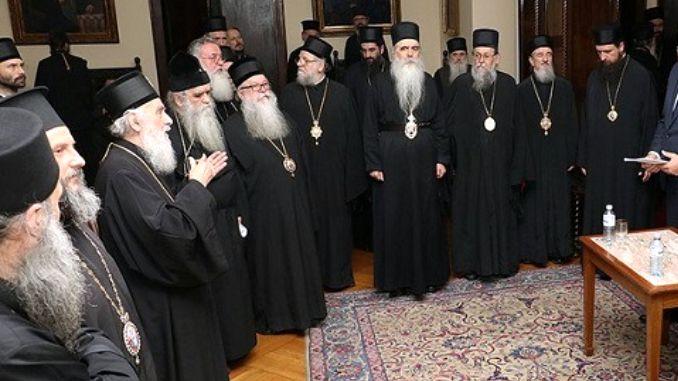 Vladike Srpske pravoslavne crkve u SAD osnovale novu crkvu