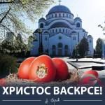Vučić čestitao Vaskrs: Nadamo se da će naše molitve za zdravlje biti uslišene