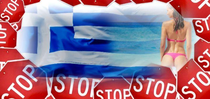 Grčka od sutra zatvara granice za državljane Srbije