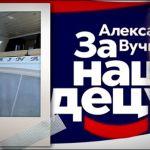 Član Glavnog odbora SNS i gradonačelnik Štrpca uživa na jahti albanskog tajkuna