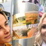 Holivudska glumica podržala borbu protiv Rio Tinta i Zorane Mihajlović: NIJE NA PRODAJU!