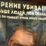 Danko B. Marin: SMRT DOBROG ČIKE IZ KOMŠILUKA