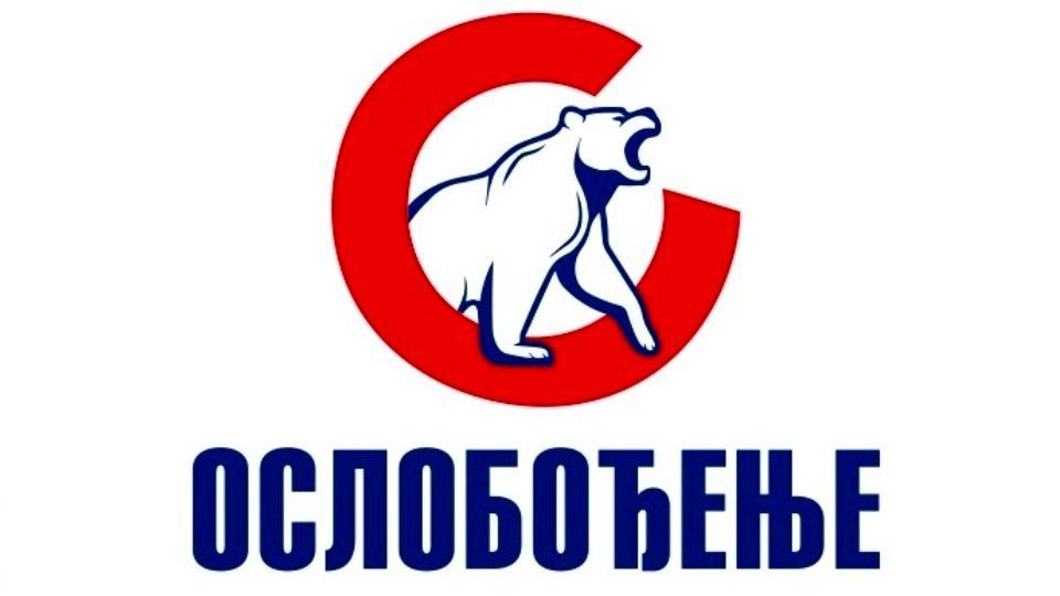Oslobođenje: Projekat metroa štetan po Srbiju, promašena investicija u korist stranaca