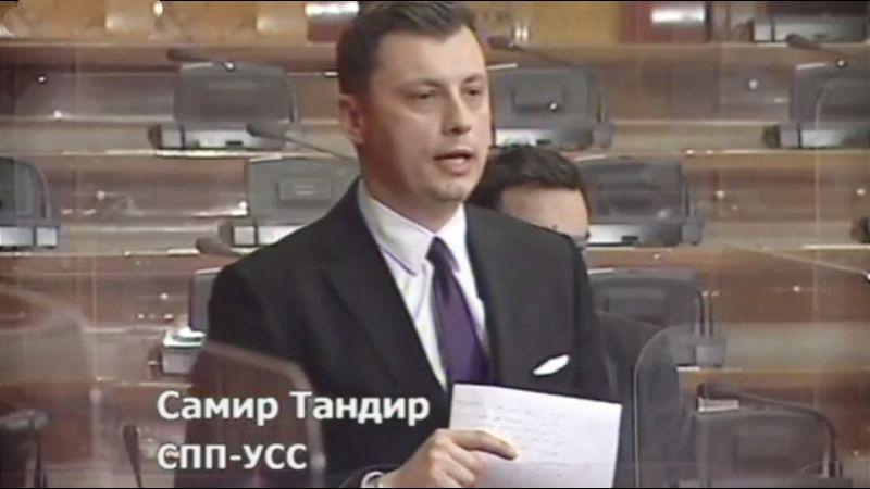 """Tandir: """"Pozivam Vladu BiH da se priključi inicijativi mini-Šengena"""""""
