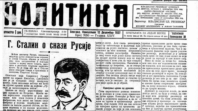 Poslednja nada Jugoslavije uoči Aprilskog rata bio je SSSR