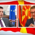 Odložen popis stanovništva u Severnoj Makedoniji