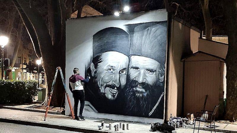 Osvanuo mural u Trebinju: ZAJEDNO GLEDAJU SVOJU DUHOVNU DECU