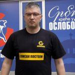 Dumanović o prijavi BIA protiv njega: Nisu me zvali, dokaz da sam pogodio u srž