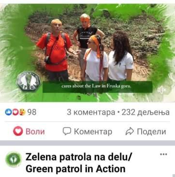 zelena patrola film6