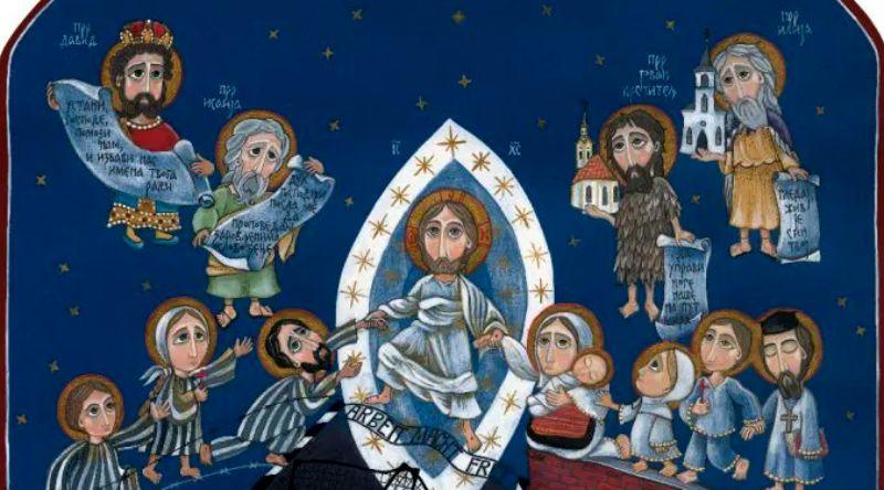 "Izložba ""Sveti novomučenici jasenovački u svetlosti Vaskrsenja"": Molitvena univerzalna slika sveta"