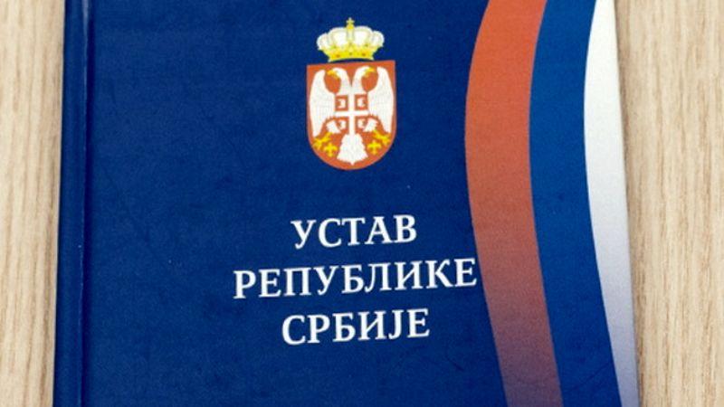 Pokrenuta procedura za promenu Ustava, sednica 7.juna