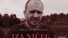 Gvozden Bosić: Alternativni film kao utočište amaterskog stvaralaštva