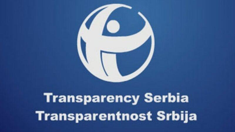 Transparentnost: Ministarstvo privrede pokazalo zavidan stepen nepoznavanja zakona