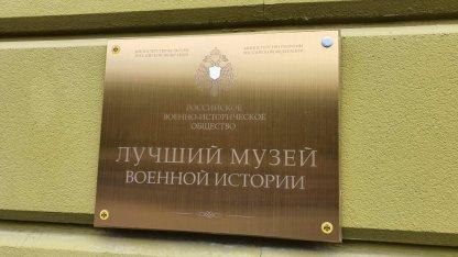 djordjevic-rusija-muzej (10)